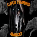 Lupus Tenebris Market